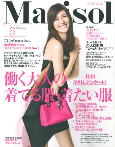 Marisol 2013-06