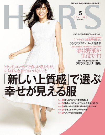 HERS COVER2