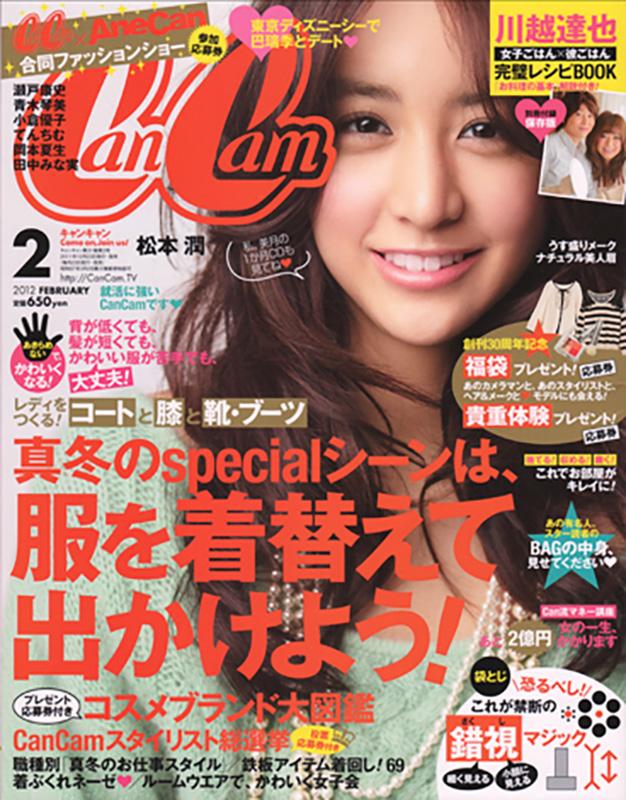 CanCam 2012-02