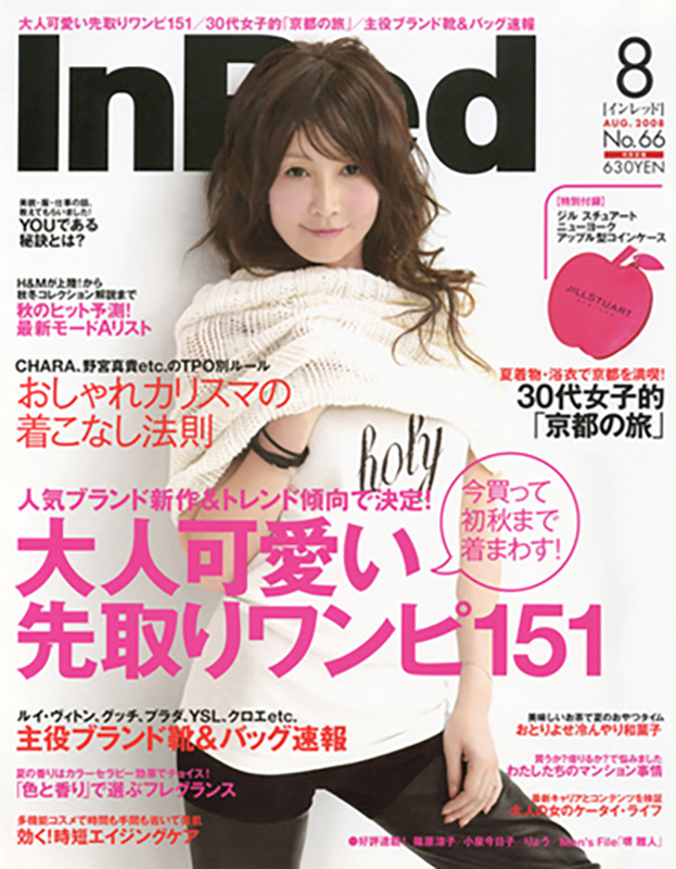 InRed cover2