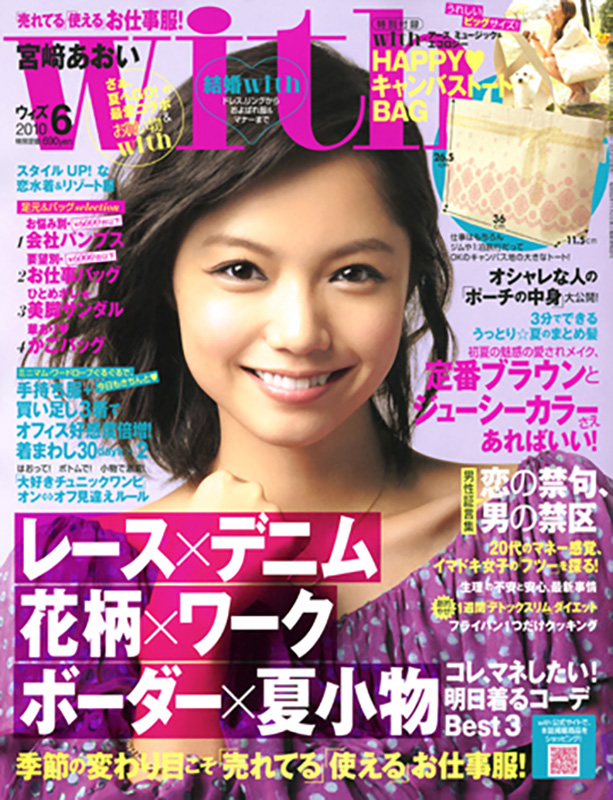with cover 02